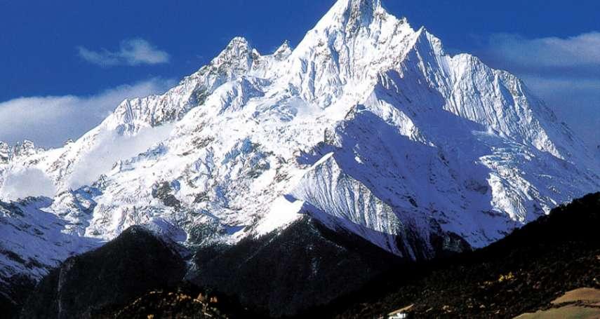 梅里雪山為何被禁止登頂?17名登山客一夜消失、日記留下驚悚訊息…揭祕中國最詭異山難
