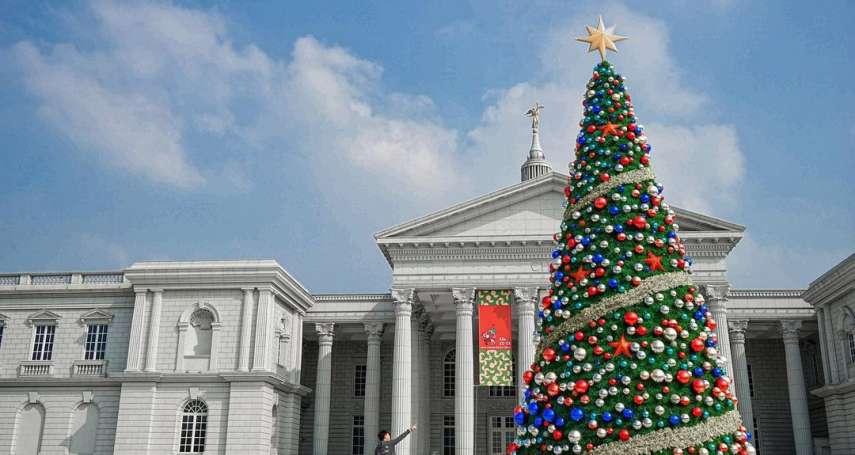 2020全台耶誕活動懶人包》飄雪的屏東公園、新北耶誕城…精選今年8個聖誕節必去景點