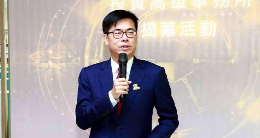 國策院民調》上任百日體檢 近7成市民滿意陳其邁施政