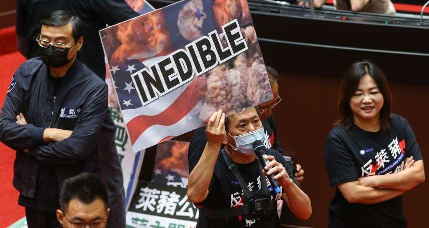 BBC形容台灣立院「聲名狼藉」 林為洲:若能擋下萊豬,願向國人道歉