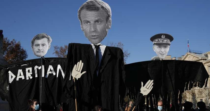 「禁止記者拍照的國家,還談什麼民主?」法國警察暴力事件連環爆 5萬人上街要求「撤回惡法」