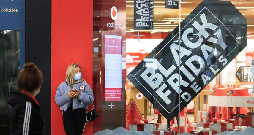 防疫帶動宅經濟!感恩節「黑色星期五」網購量大增 「網購星期一」可望再攀新高