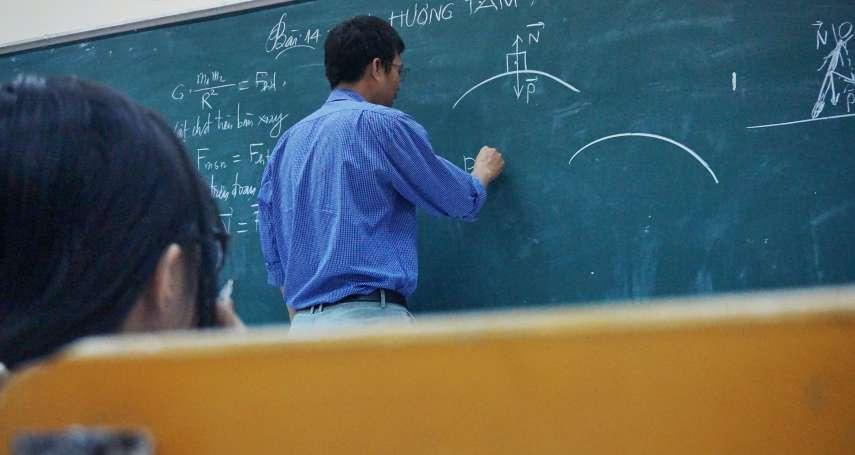 點教育》為什麼需要一個好的教師專業發展進路系統?