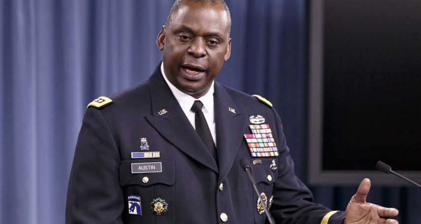 拜登擬任命美國史上首位黑人防長!四星上將、反恐悍將奧斯丁,可望統領130萬美軍