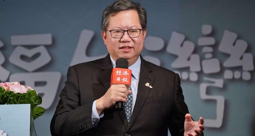 TVBS民調》不准走!近7成桃園人滿意鄭文燦 過半反對他辭職接閣揆
