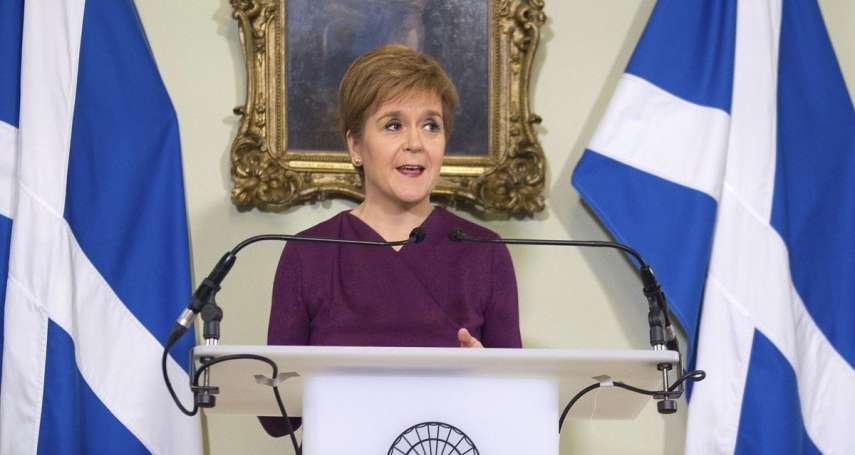 新冠疫情推升獨立意志?蘇格蘭首席部長史特金:力拚明年舉辦公投、二度闖關!