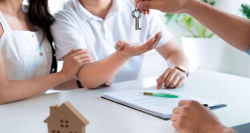 婚前合資買房要登記在誰名下?專家教你5招自保又節稅,別再傻傻共同登記了!