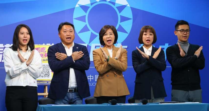 萊豬進口倒數30天,國民黨號召民眾加入消基會拒吃連署