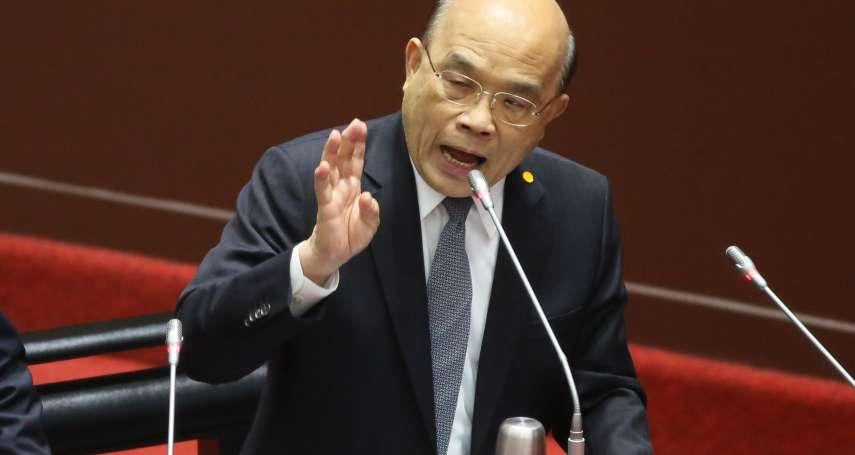 酸蘇揆慘遭信功「打臉打得啪啪響」 宅神:民進黨為美豬開始瘋狂反商?