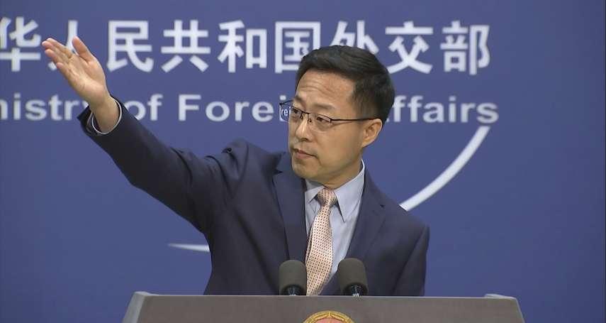 「令人反感、極具攻擊性、極其無恥」!中國戰狼趙立堅推特發假圖,澳洲總理憤慨要求道歉