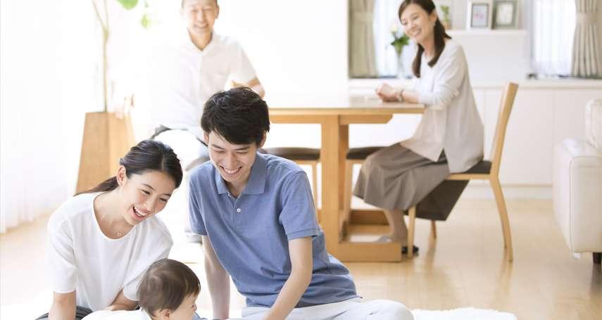 全球人壽建議年終家庭保單須檢視3大重點  方能撐起風險保護傘