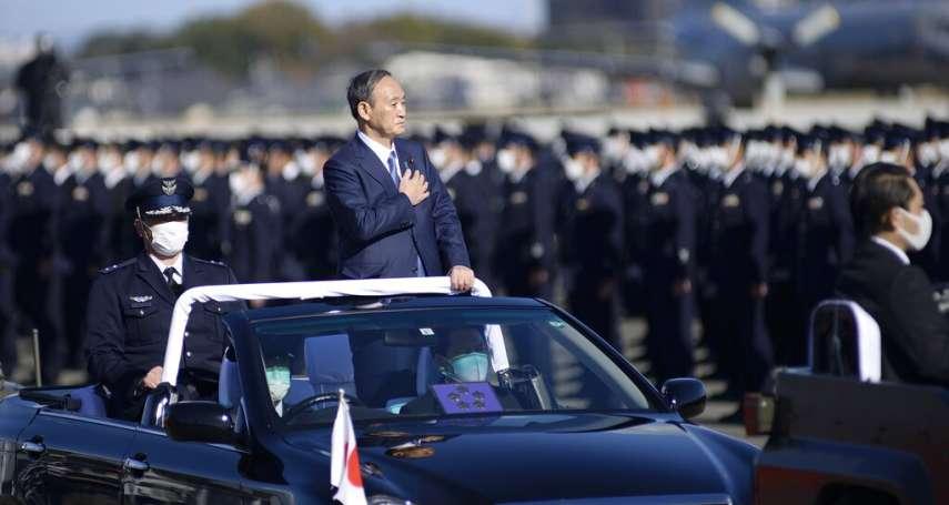 日本連續9年調高國防經費為哪樁?因應中國航母威脅,持續研發「航母殺手」高速滑空彈