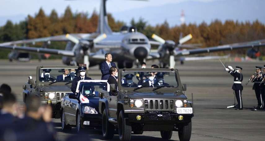 解放軍在日本建立前進據點?產經獨家:中資積極採購自衛隊、駐日美軍基地附近土地,恐影響國家安全