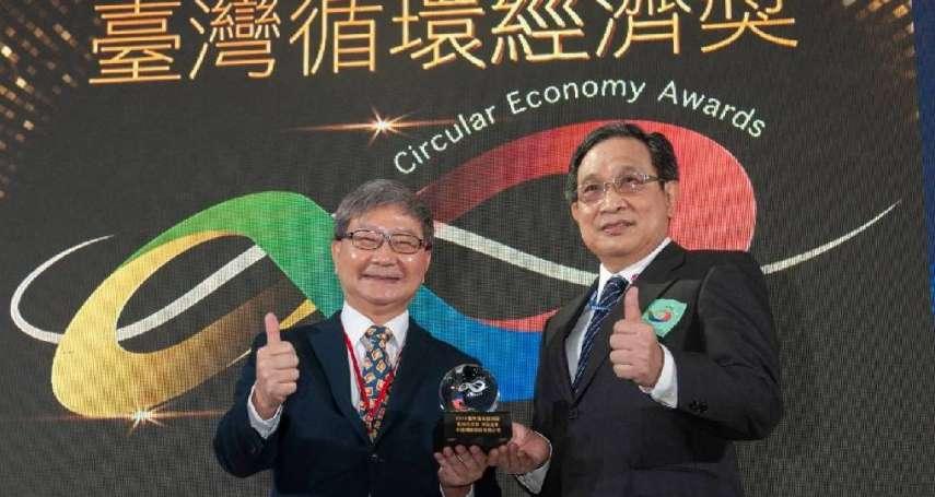 轉爐石應用瀝青鋪面 中鋼獲2020臺灣循環經濟 創新技術獎