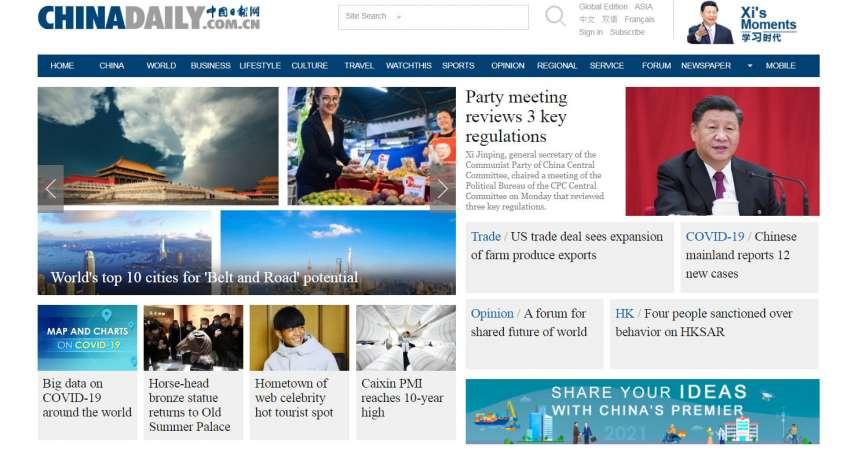宋承恩專欄:以透明化揭露中國大外宣