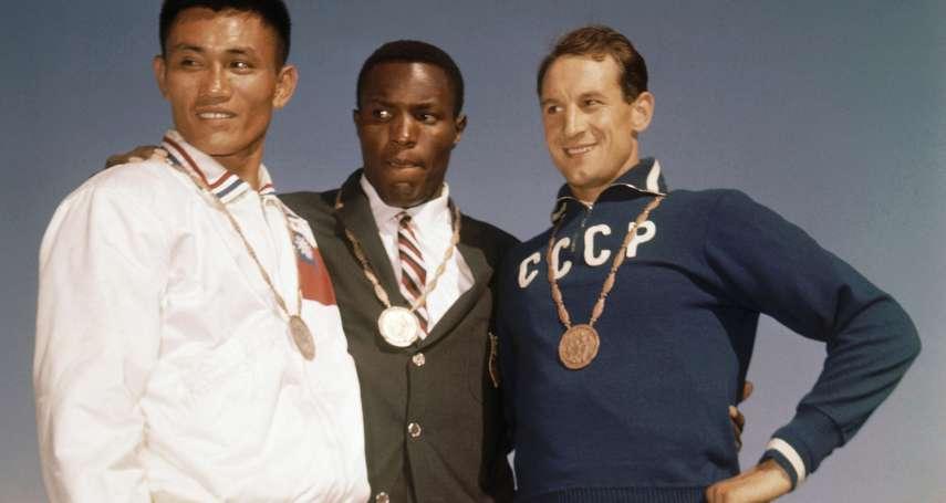 史上首位黑人「美國隊長」》十項全能名將強森辭世 與楊傳廣奧運史詩對決永流傳