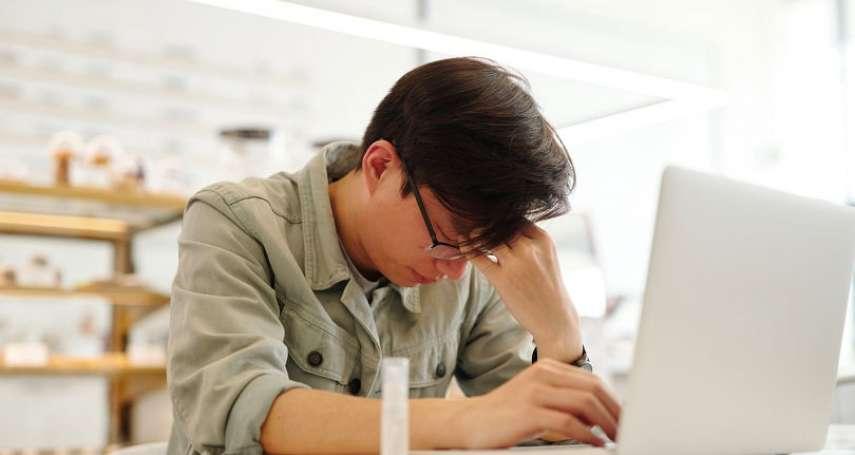 早上醒來只想裝病請假!盤點網友熱議的職業倦怠10大症狀,你中幾項?