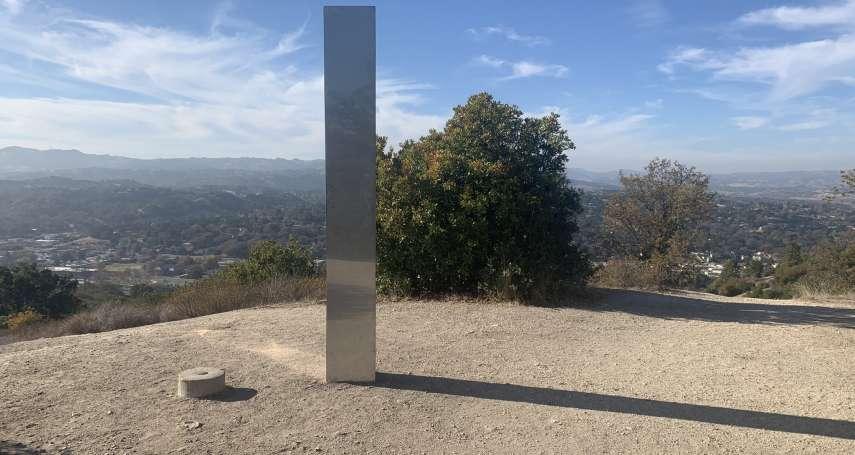 繼猶他州、羅馬尼亞後,第三根神秘金屬巨柱現身!一夕之間矗立在加州山頂