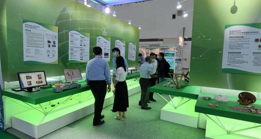 尋求循環經濟新方案 金屬中心高值金屬材料創商機