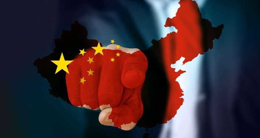 鄧聿文觀點:川普政府鷹派對中國的「末日攻擊」