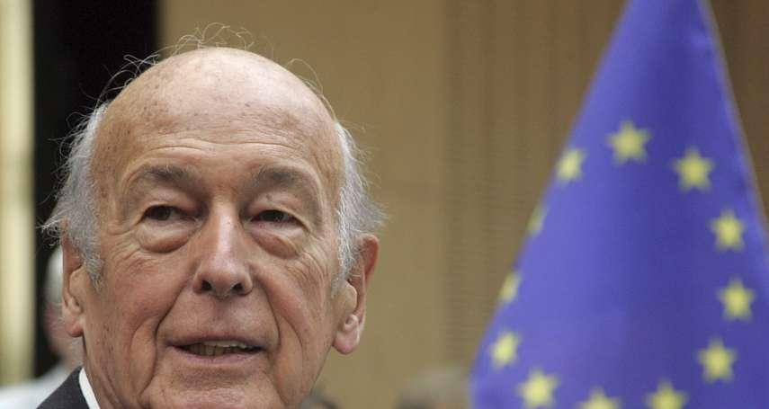 一生致力歐洲整合、據傳與黛妃有一段情 法國前總統季斯卡94歲高齡病逝