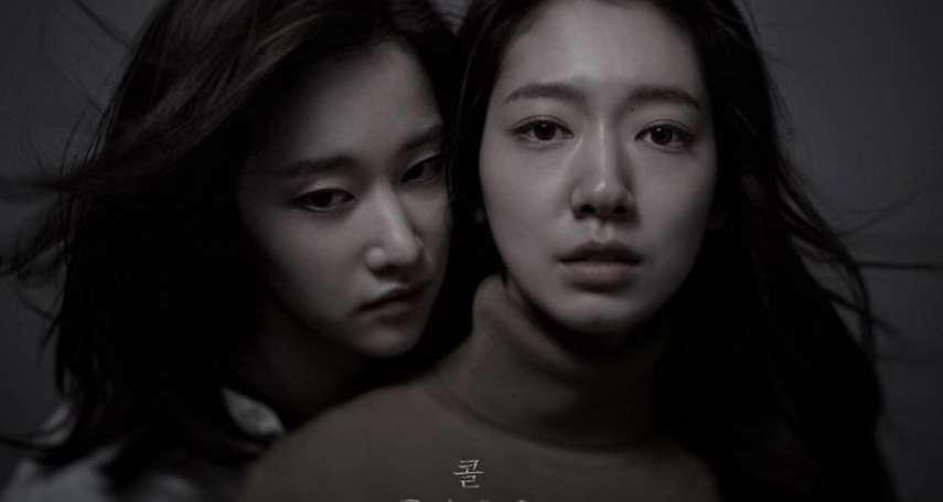 【影評/聲命線索】超震撼雙結局、時間軸全解析!Netflix韓國驚悚燒腦片《聲命線索》7大看點一次告訴你