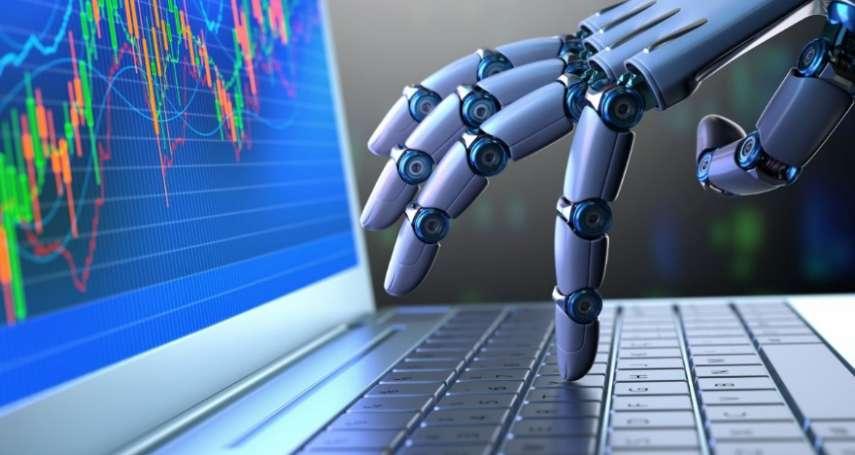 為什麼投資老是一進場就跌、一出場就漲?破解人性盲點,靠AI真的能賺大錢?