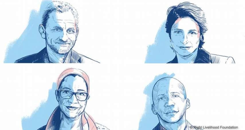 疫情阻撓!2020年「諾貝爾替代獎」授獎典禮 4名得主僅1人到場