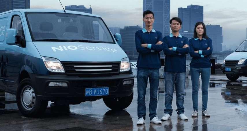 300字讀電子報》全面回歸祖國?中國電動汽車三巨頭,籌備回港上市,再募500億台幣