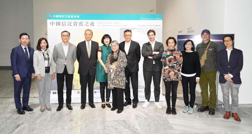 體驗穿梭五大星球魅力  中國信託貴賓夜遊台北雙年展