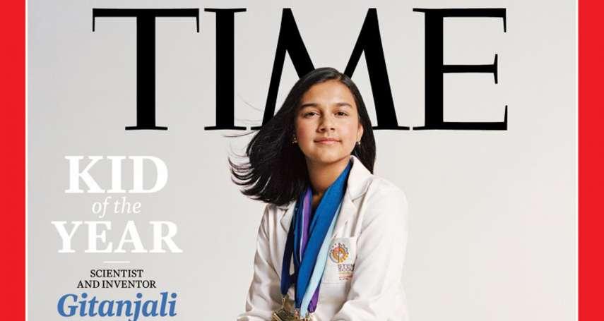 《時代》雜誌首頒「年度風雲兒童」 印度裔美籍少女科學家拉奧獲選