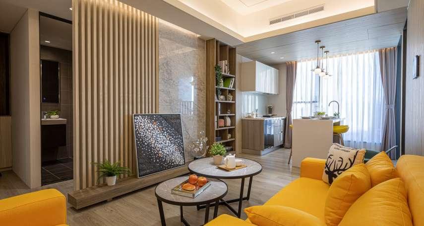 禮聘國際Top10 設計師的精品飯店宅  允將大作正式公開