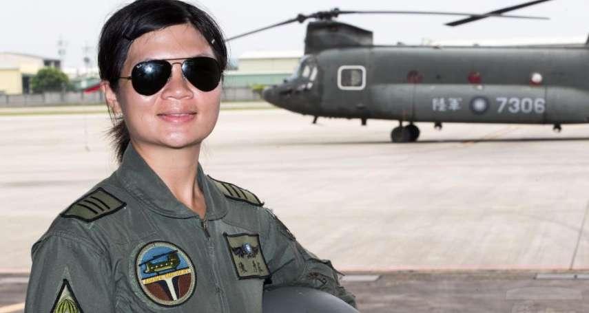 巾幗不讓鬚眉!陸航CH-47SD運輸直升機 首名女飛行員曝光