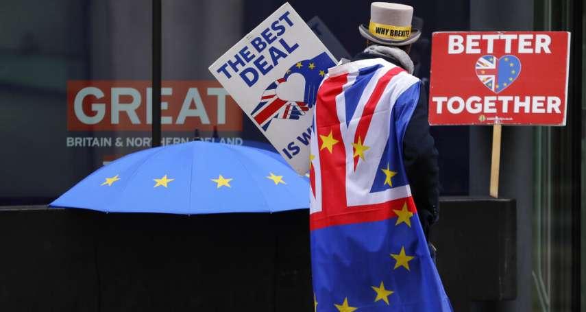 觀點投書:當年英國脫歐,今日歐盟脫英