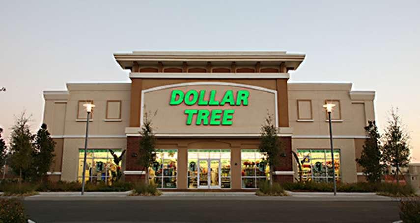 300字讀電子報》美國1元商店開始推5元商品,代表經濟真的要復甦了?