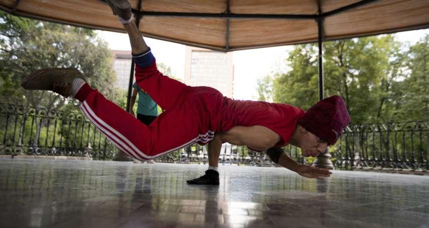 街頭運動進軍奧運殿堂!2024巴黎奧運納入霹靂舞、滑板4項目 棒壘球再次出局