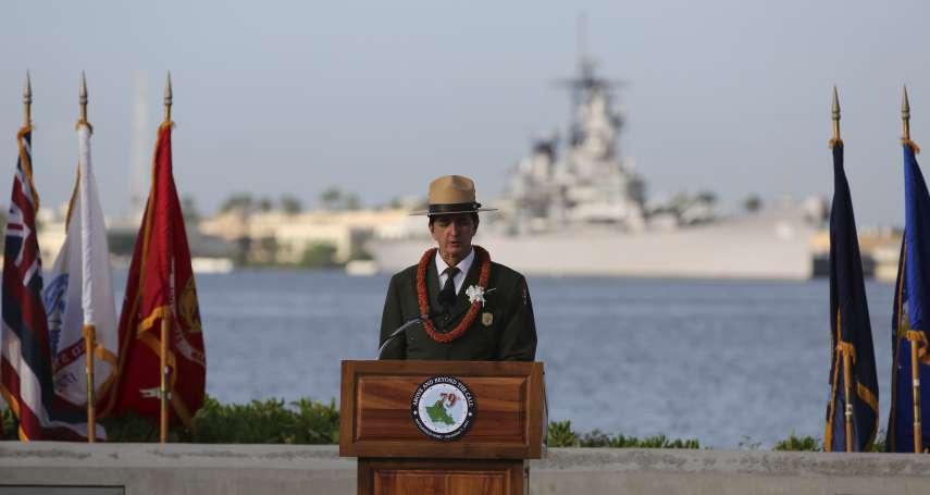 第一次沒有老兵出席的珍珠港事變紀念日:感恩節過後,美國疫情更形嚴峻