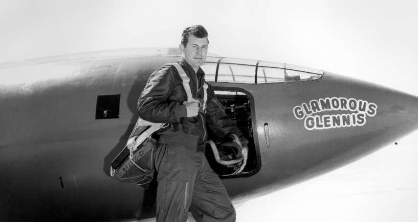 航空史傳奇、突破音障第一人、美國空軍超級試飛員葉格97歲高齡逝世