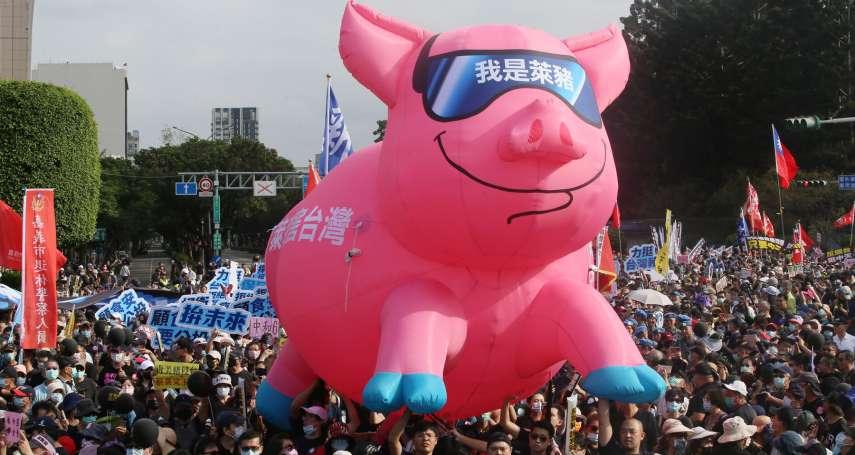 有政府,能幹嘛?》反萊豬民怨沖天,自己的豬肉自己救