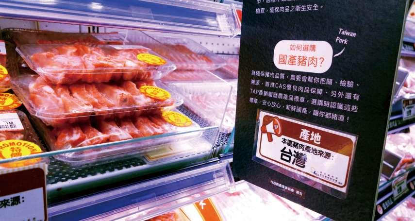 萊豬進口「只能標產地」 教授嘆:難道台灣人不如美國豬的福祉?