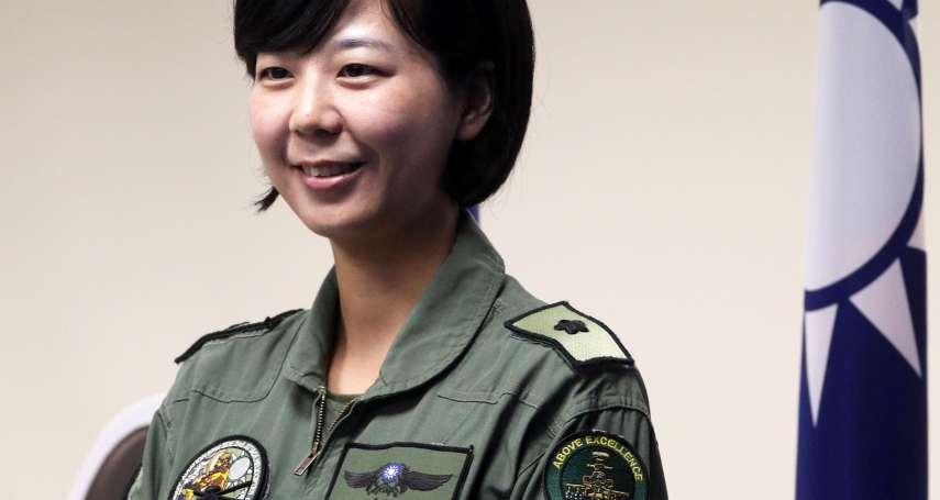 國軍寒戰營報名月中開跑 首位阿帕契女飛官現身推廣2戰機營隊