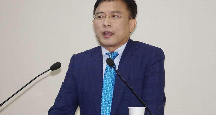 彭文正提告確認蔡英文學歷案 二審廢棄原判決發回台北地院