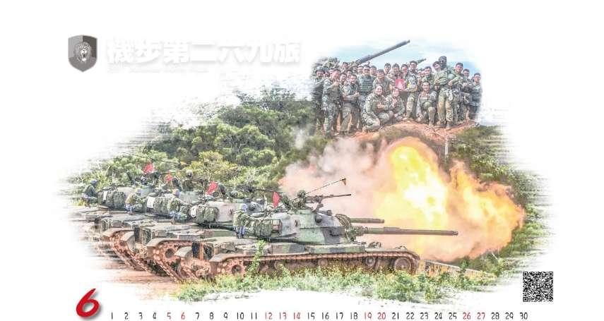 陸軍2021桌曆曝光 16單位戰備演訓畫面全都露