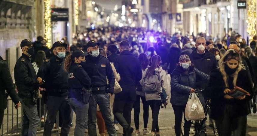 病毒威脅下的歐洲封鎖過聖誕
