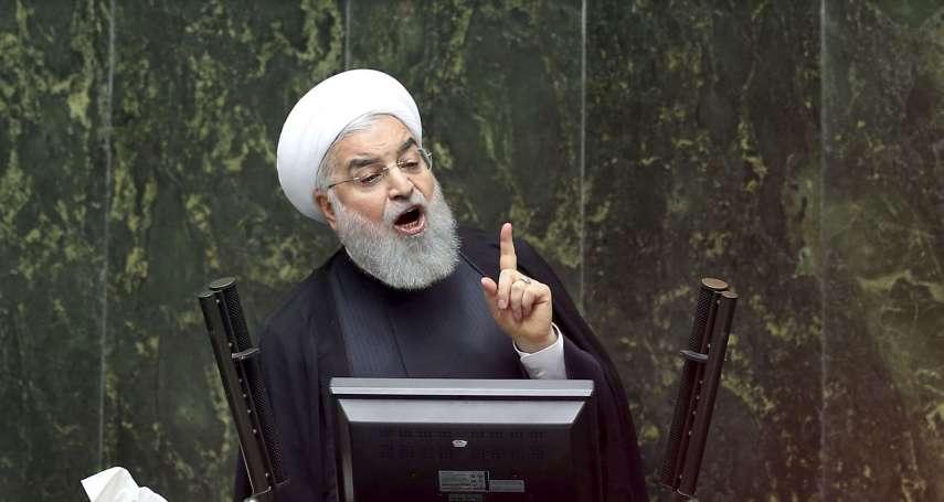 購買疫苗款項要經過美國銀行 伊朗總統魯哈尼:擔心錢被沒收