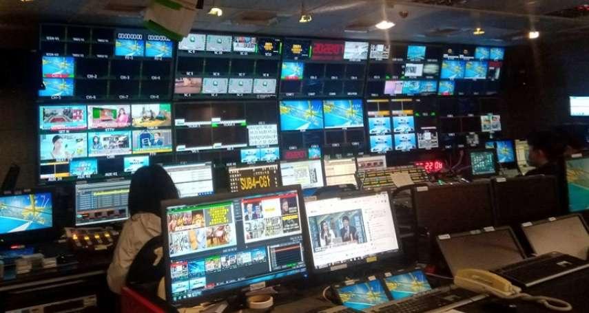 孔令信觀點:中天熄燈轉進新媒體幸甚,有線電視綠油油災難