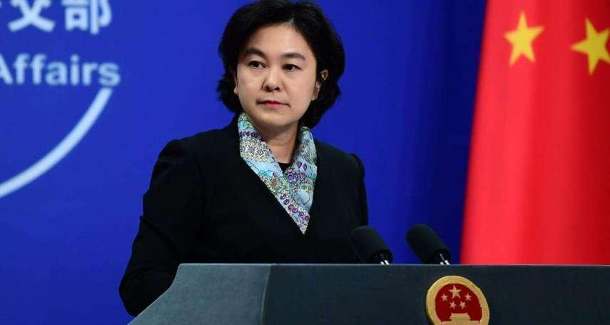 美英德將在聯合國討論新疆人權,北京超不爽:這完全是抹黑中國,更是對聯合國的褻瀆!