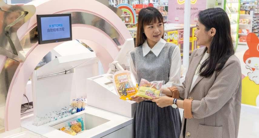 永豐餘旗下永道攜手統一超商  首家RFID未來商店正式營運