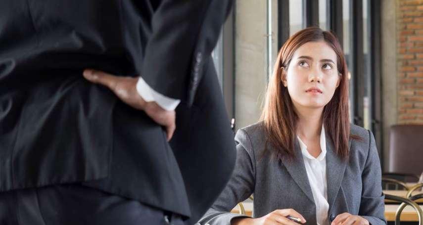 剛進公司沒多久就被欺負,主管還暗示要他主動離職!過來人給3個超中肯建議:絕對不要輕易屈服