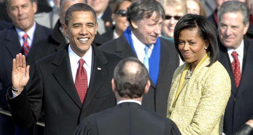 對課業散漫、愛跑趴,揭密歐巴馬在成為總統前,一段年少輕狂的歲月